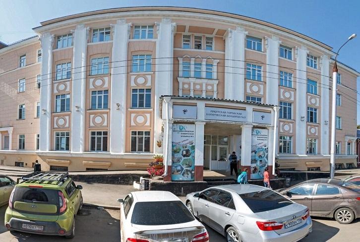 Фото с сайта glagol38.ru