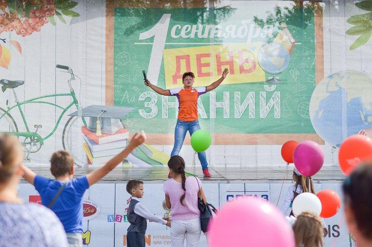 Концерт в честь Дня знаний. Автор фото — Илья Татарников