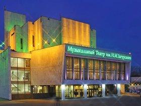 Открытие сезона в Иркутском музыкальном театре