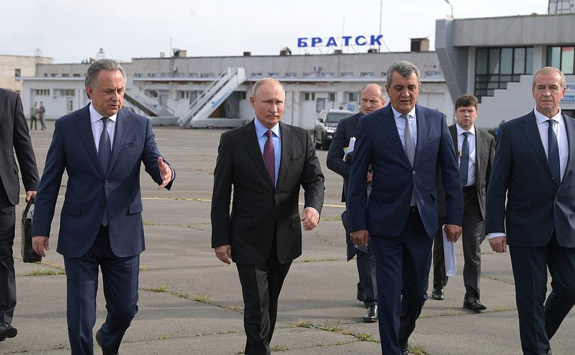 Владимир Путин прибыл в Братск