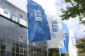 Банк ВТБ в Иркутске. Фото предоставлено пресс-службой банка ВТБ