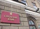 Фото из архива правительства Иркутской области
