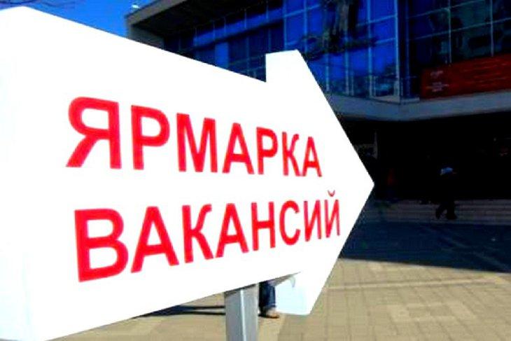 Фото с сайта istra-adm.ru