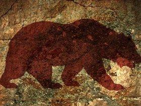 Человек и Природа. Тотем. Страна медведей