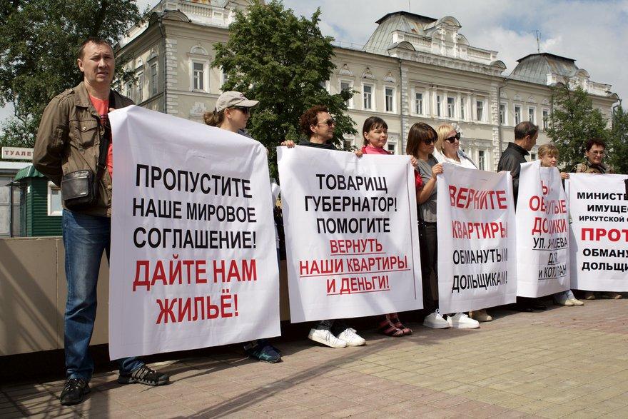 Автор фото - Маргарита Романова