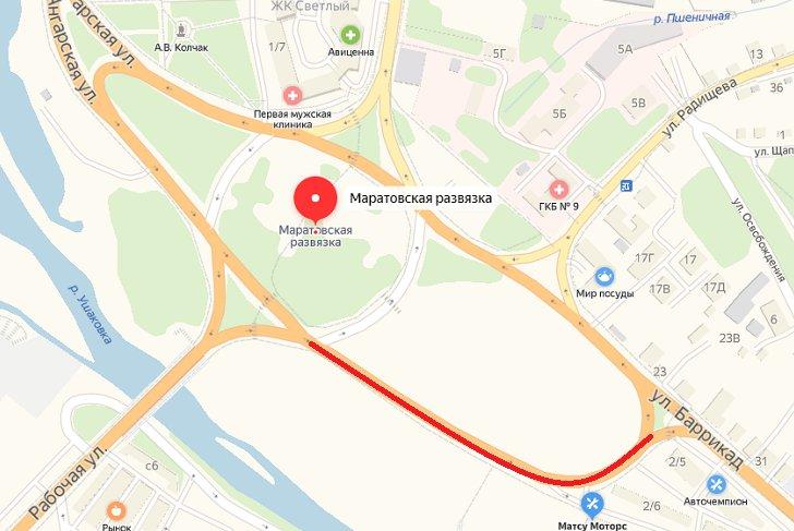 Скриншот с сервиса «Яндекс.Карты»