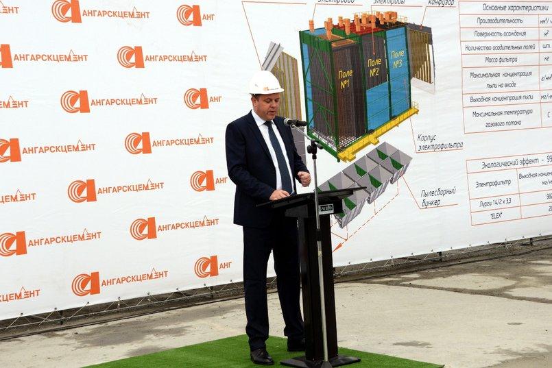 Генеральный директор АО «Ангарскцемент» Дмитрий Киреев
