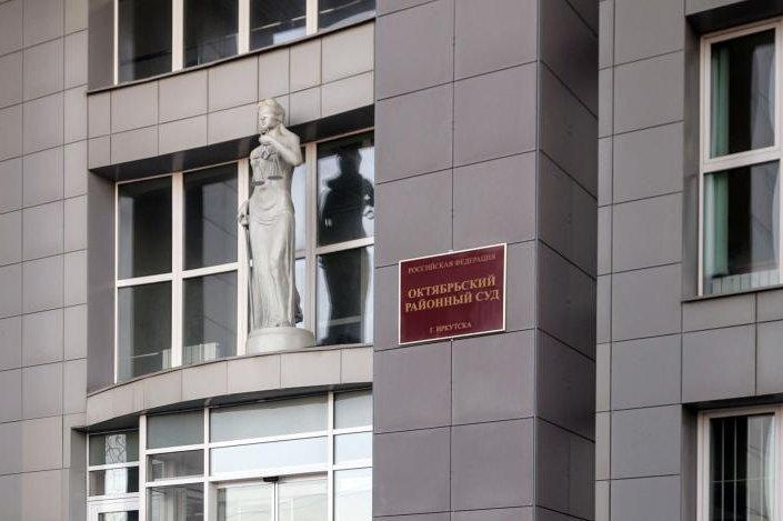 Фото с сайта gazetaIrkutsk.ru