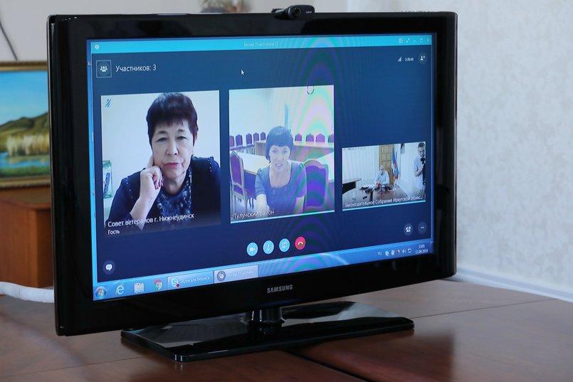 Современные технологии позволяют онлайн принимать граждан из отдалённых районов