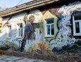Граффити на здании по адресу: ул. Пролетарская, 9