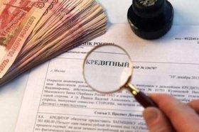 Фото с сайта www.mkkaluga.ru