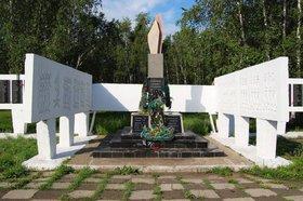 Мемориал в Тулуне. Фото с сайта gorodarus.ru