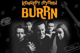 Концерт группы Burrn* в ресторане «Старый Мюнхен»