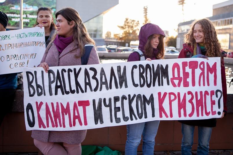 Активисты собрались в Иркутске в третий раз