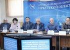 Фото с сайта заксобрания Иркутской области