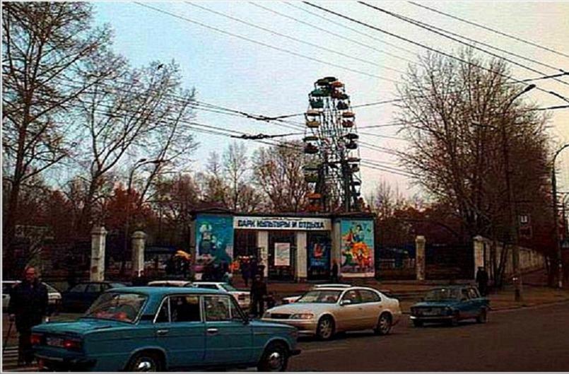 ЦПКиО. Фото с сайта irkipedia.ru