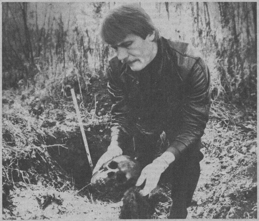 Восточно-Сибирская правда. 1989. 4 окт. (№ 228