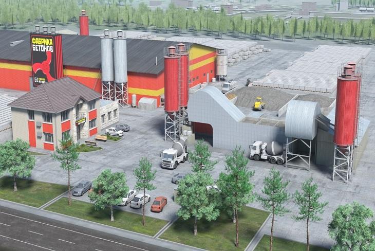 Завод бетонов иркутск как правильно приготавливают цементный раствор