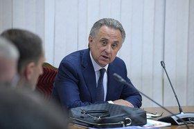 Виталий Мутко. Фото пресс-службы президента РФ
