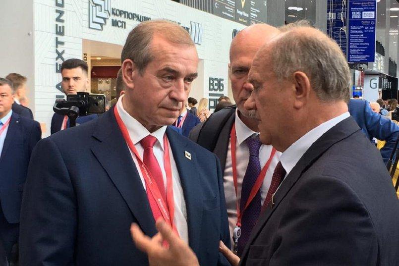 Сергей Левченко и Геннадий Зюганов. Фото с сайта kprf.ru