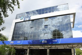 Фото пресс-службы банка ВТБ в Иркутской области