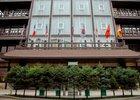 Отель Sayen. Фото с сайта hotelawards.ru
