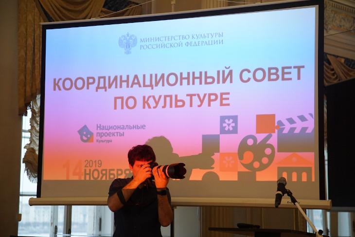 Фото пресс-службы Министерства культуры России