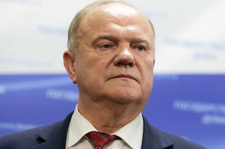 Геннадий Зюганов. Фото с сайта commons.wikimedia.org