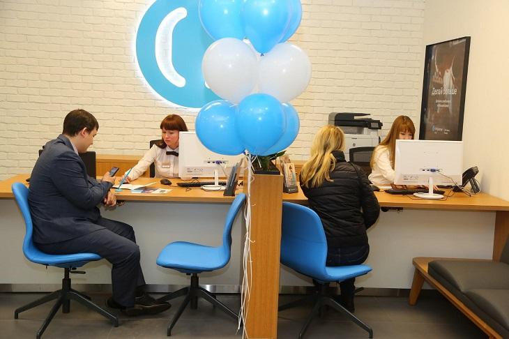 Фото пресс-службы банка «Открытие»