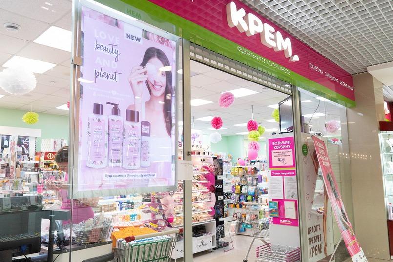 В бьюти-маркете «Крем» отличный выбор косметики и парфюмерии