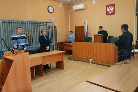 Фото пресс-службы Иркутского областного суда