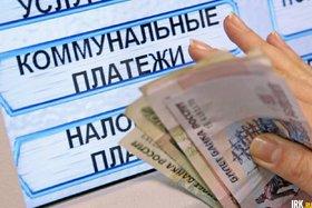 Фото с сайта crimeapress.mirtesen.ru