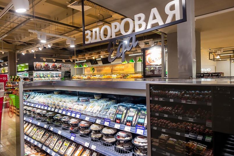 В обновленном супермаркете расширена линейка продукции для здорового питания
