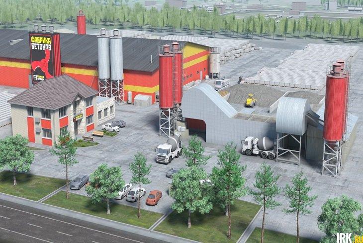 Фабрика бетонов сайт этапы приготовления бетонной смеси
