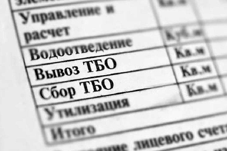 Фото с сайта chastnik.ru