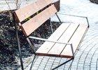 Это скамейки, которые установлены по факту