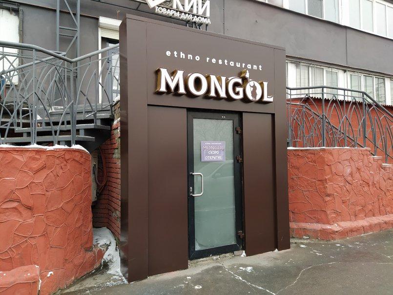 Монгол. Фото IRK.ru