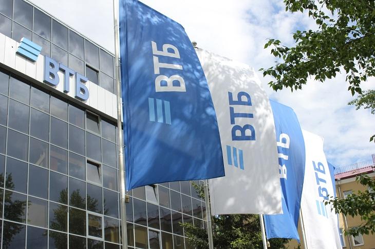 Втб банк отзывы клиентов по кредитам 2020 года