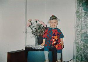 Я был клоуном