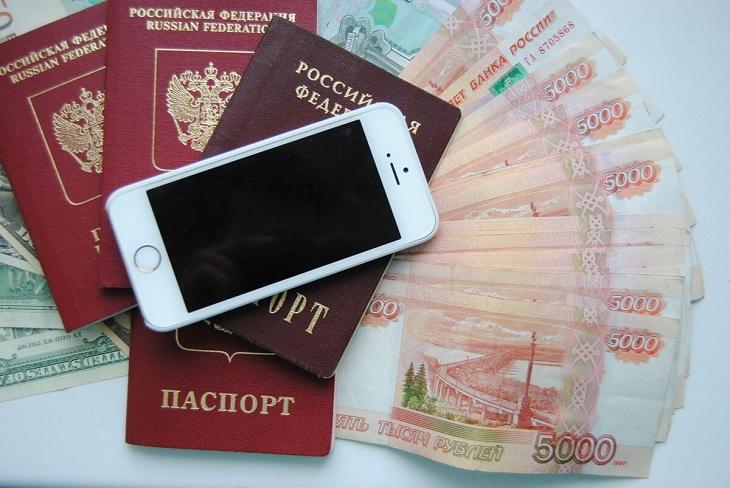 Банки иркутска онлайн заявка