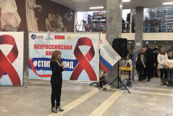 Юлия Плотникова. Фото пресс-службы Центра СПИД
