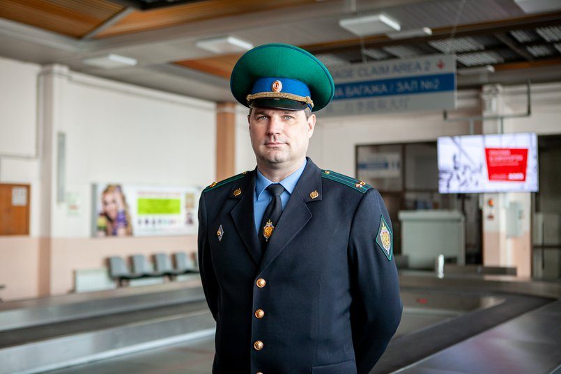 Начальник контрольно-пропускного пункта «Байкал» Дмитрий Лоскутов