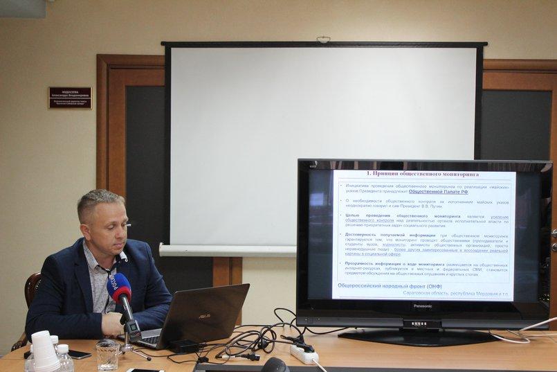 Роман Ерженин