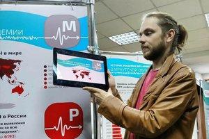 «Чувствуй лучше»: ситуацию с ВИЧ в Прибайкалье удалось переломить