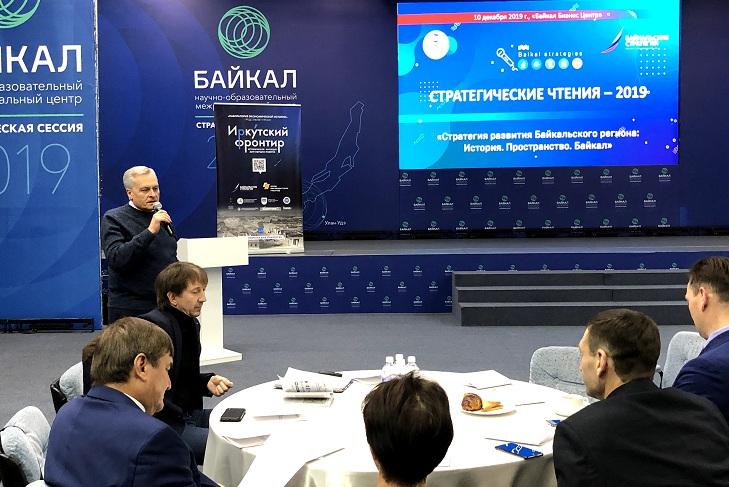 Фото пресс-службы ТПП Восточной Сибири