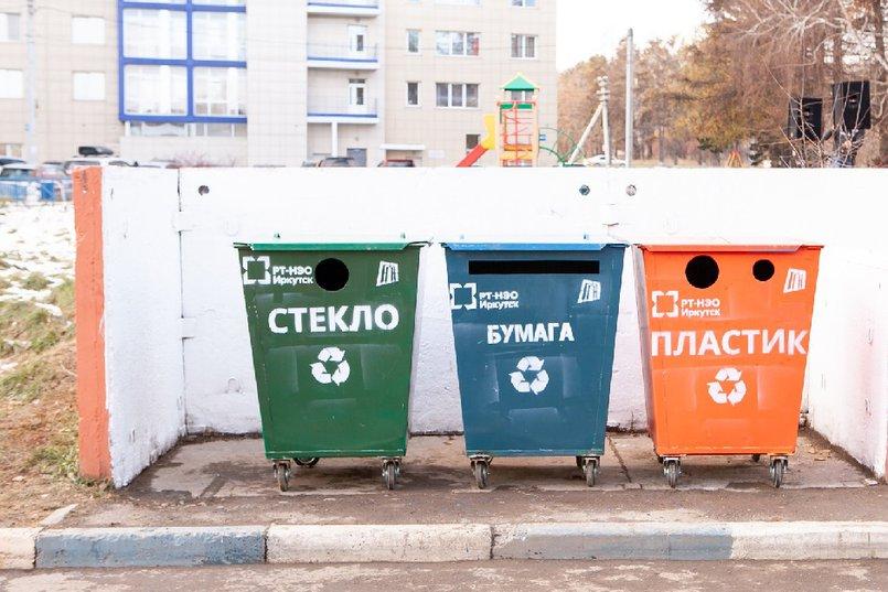 Селективный сбор отходов что это такое картинки романтики