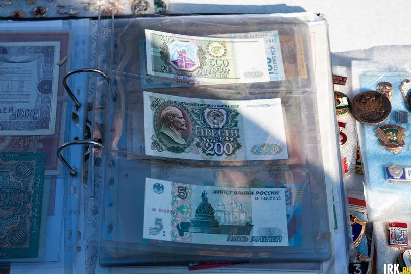 На рынке можно найти бумажные купюры царских времен и советского периода