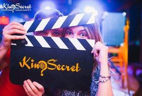 КиноКвиз от KinoSecret*