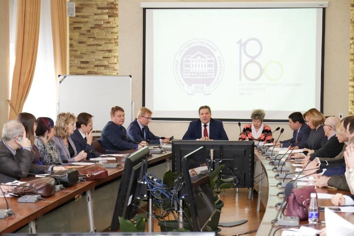 Ученый совет. Фото пресс-службы ИГУ