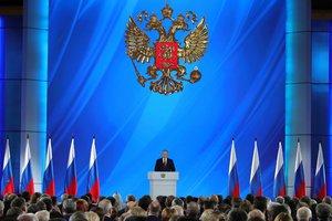 Изменение конституции, маткапитал, ядерное оружие. Краткая речь Путина